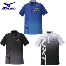 ミズノ ポロシャツ 半袖 メンズ N-XT グラデーション機能ポロ 32JA0270 MIZUNO