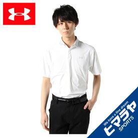 アンダーアーマー ゴルフウェア ポロシャツ 半袖 メンズ UAアイソチル ポロ 1350037-100 UNDER ARMOUR
