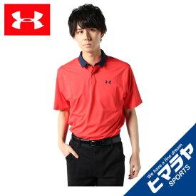 アンダーアーマー ゴルフウェア ポロシャツ 半袖 メンズ UAアイソチル ポロ 1350037-608 UNDER ARMOUR