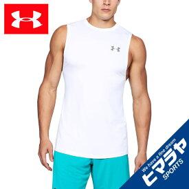 【エントリーで5倍 8/10〜8/11まで】 アンダーアーマー スポーツウェア ノースリーブ メンズ MK1 機能ノースリーブシャツ 1306433-100 UNDER ARMOUR
