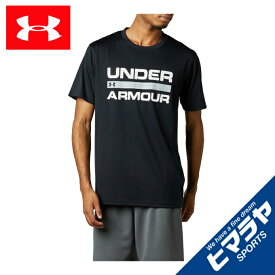 【エントリーで5倍 8/10〜8/11まで】 アンダーアーマー Tシャツ 半袖 メンズ UAテック ワード マーク ショートスリーブ 1359134 001 UNDER ARMOUR