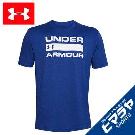 【エントリーで5倍 8/10〜8/11まで】 アンダーアーマー Tシャツ 半袖 メンズ TEAM ISSUE WORDMARK SS TIプリント機能T 1358570-449 UNDER ARMOUR