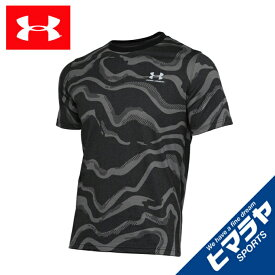 【エントリーで5倍 8/10〜8/11まで】 アンダーアーマー Tシャツ 半袖 メンズ UAチャージドコットン カモ ショートスリーブ 1359166 001 UNDER ARMOUR