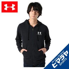 アンダーアーマー スウェットジャケット メンズ UAスポーツスタイル テリー フルジップ 1358587-001 UNDER ARMOUR