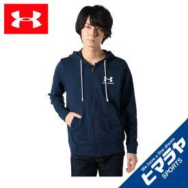 アンダーアーマー スウェットジャケット メンズ UAスポーツスタイル テリー フルジップ 1358587-408 UNDER ARMOUR