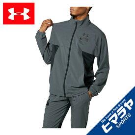 アンダーアーマー スポーツウェア クロスウェア ジャケット メンズ UAサマーウーブン フルジップ 1353569 012 UNDER ARMOUR