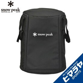スノーピーク ストーブケース スノーピークストーブバッグ BG-100 snow peak