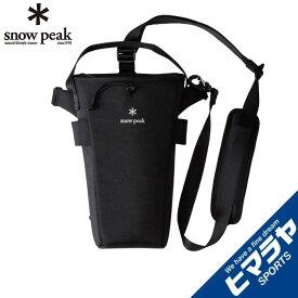 スノーピーク ツールケース ステークショルダーバッグ UG-450 snow peak