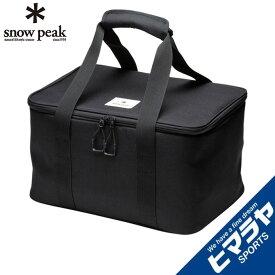 スノーピーク 収納ボックス ユニットギアバッグ220 UG-462 snow peak