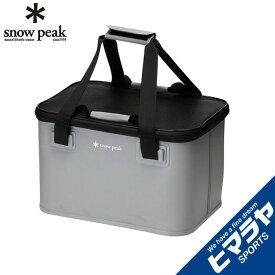 スノーピーク 収納ボックス ウォータプルーフユニットギアバッグ220 UG-472 snow peak