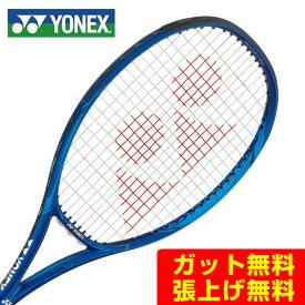 【期間限定対象商品2000円クーポン発行中】ヨネックス 硬式テニスラケット Eゾーン100L 06EZ100L 566 YONEX