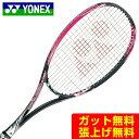 ヨネックス ソフトテニスラケット 後衛向け GEOBREAK ジオブレイク50S GEO50S 604 YONEX