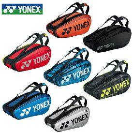 ヨネックス テニス バドミントン ラケットバッグ 9本用 メンズ レディース BAG2002N YONEX