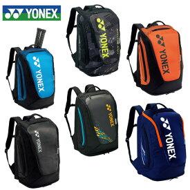【エントリーで5倍 8/10〜8/11まで】 ヨネックス テニス バドミントン ラケットリュック 2本 メンズ レディース バックパック BAG2008M YONEX