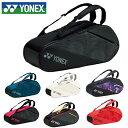 ヨネックス テニス バドミントン ラケットバッグ 6本用 メンズ レディース BAG2012R YONEX