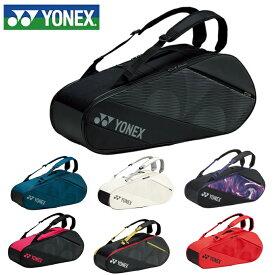 【エントリーで5倍 8/10〜8/11まで】 ヨネックス テニス バドミントン ラケットバッグ 6本用 メンズ レディース BAG2012R YONEX
