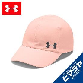 アンダーアーマー 帽子 キャップ レディース UAランニング キャップ 1351273-845 UNDER ARMOUR