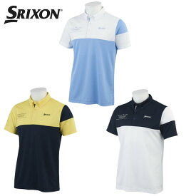 スリクソン SRIXON ゴルフウェア 半袖シャツ メンズ バイカラー半袖シャツ RGMPJA04