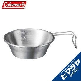 コールマン 食器 シェラカップ 300 2 2000026800 Coleman