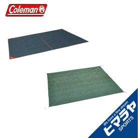 コールマン テントシートセット 2000033505 Coleman