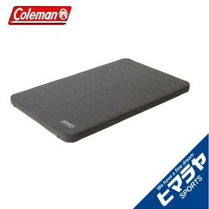 コールマン エアマット キャンパーインフレーターマットハイピーク ダブル 2000036154 Coleman