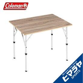 コールマン アウトドアテーブル 90? フォールディングリビングテーブル 90 2000034611 2〜4人用 Coleman