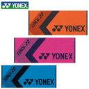 ヨネックス スポーツタオル AC1061 YONEX