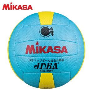 ミカサ ドッチボール 3号球 小学生用ドッジボール検定球3号 MGJDB-L MIKASA