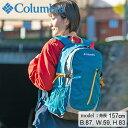 コロンビア リュックサック 25L メンズ レディース キャッスルロック25 PU8427 423 Columbia 日帰り登山