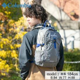 コロンビア リュックサック 20L メンズ レディース キャッスルロック20 PU8428 049 日帰り登山