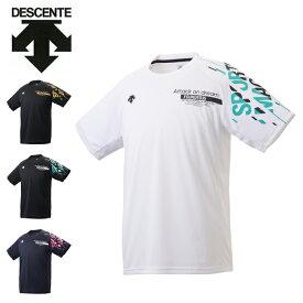 デサント バレーボールウェア 半袖シャツ レディース 半袖プラクティスシャツ DVUPJA53 DESCENTE