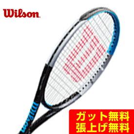 ウイルソン 硬式テニスラケット 張り上げ済み ジュニア ウルトラ25 2020 WR043610S Wilson