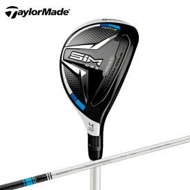 テーラーメイド TaylorMade ゴルフクラブ ユーティリティ レディース SIM MAX ウィメンズ レスキュー TENSEI BLUE TM40 CARBON SIM MAX RESCUE UT TEN-BL-TM L