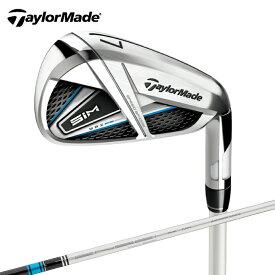 テーラーメイド TaylorMade ゴルフクラブ 単品アイアン レディース SIM MAX ウィメンズ アイアン TENSEI BLUE TM40 CARBON SIM MAX タンピン TENSEI-BL-TM L