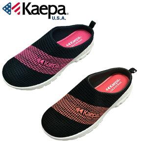 ケーパ サボサンダル レディース スリッポンサンダル KPL01853 Kaepa
