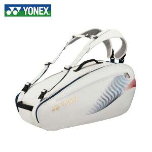 ヨネックス テニス バドミントン ラケットバッグ 6本用 メンズ レディース ラケットバッグ6 BAG02RLTD YONEX