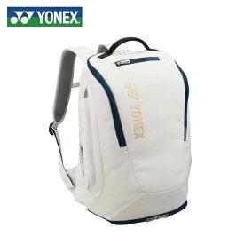 ヨネックス テニス バドミントン ラケットリュック 2本 メンズ レディース バックパックM 限定 BAG08MLTD YONEX