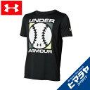 【10,000円以上でクーポンで1000円引 5/18まで】 アンダーアーマー 野球ウェア 半袖Tシャツ ジュニア UAテック ボール…