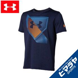 アンダーアーマー 野球ウェア 半袖Tシャツ ジュニア UAテック ショートスリーブ シャツ PLATE 1355296-410 UNDER ARMOUR