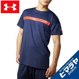 【エントリーで5倍 8/10〜8/11まで】 アンダーアーマー 野球ウェア 半袖Tシャツ メンズ UAテック ショートスリーブ ライン テキスト シャツ 1354250-410 UNDER ARMOUR