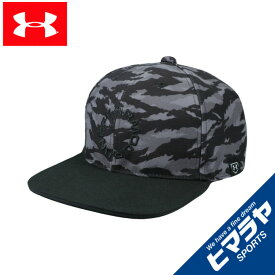 アンダーアーマー 野球 練習帽子 メンズ UAベースボール フリットブリムキャップ 1354272-002 UNDER ARMOUR