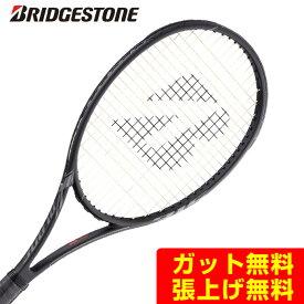 ブリヂストン 硬式テニスラケット X-BLADE BX 315 エックスブレード ビーエックス BRABX5 BRIDGESTONE