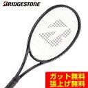 ブリヂストン 硬式テニスラケット X-BLADE BX 305 エックスブレード ビーエックス BRABX6 BRIDGESTONE