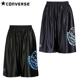 コンバース CONVERSE バスケットボール ハーフパンツ レディース ウィメンズプラクティスパンツ CB381802