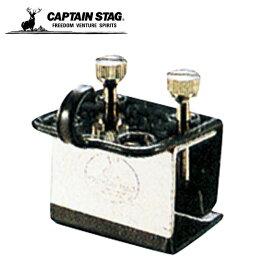 キャプテンスタッグ タープアクセサリー タープテント用カージョイント M-8390 CAPTAIN STAG