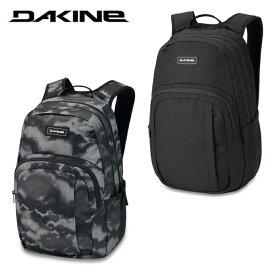 ダカイン バックパック メンズ レディース CAMPUS M 25L BA237-019 DAKINE