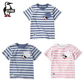 チャムス CHUMS 半袖シャツ ジュニア キッズブービーキャリーポケットTシャツ CH21-1136