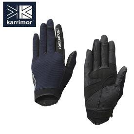 カリマー karrimor トレッキンググローブ メンズ トレックライト GV trek light glove 5G01UBJ2 Dark Navy