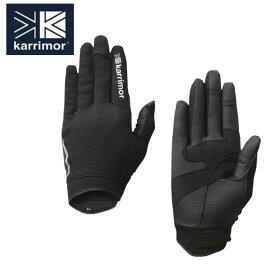 カリマー karrimor トレッキンググローブ メンズ トレックライト GV trek light glove 5G01UBJ2 Black