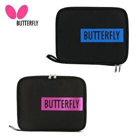 バタフライ 卓球ラケットケース イルナインケース 62990 Butterfly
